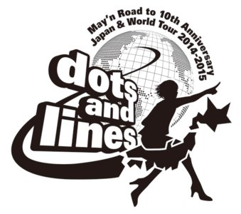 May'n Road to 10th Anniversary Japan & World Tour 2014-2015 『dots and lines』 島根公演