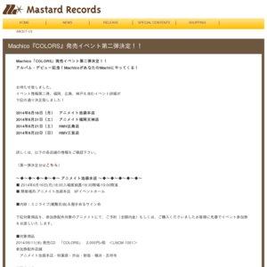 Machico「COLORS」発売イベント in HMV広島店