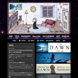 Aimer 1st Live Midnight Sun (東京公演)