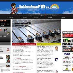 飯田里穂のミュージックデリバリーDX 第7回公開収録
