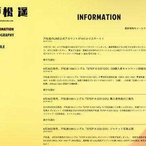 戸松遥 second live tour Sunny Side Stage! 東京公演