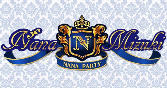 アニメロミックスpresents NANA MIZUKI LIVE GRACE 2013  -OPUSⅡ- supported by JOYSOUND Calbeeポテリッチ 2日目