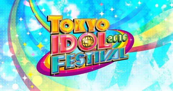 TOKYO IDOL FESTIVAL2014 2日目