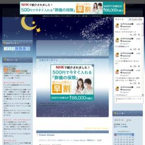 『スフィア』デビュー記念キャンペーン〜Dream Stream〜(AKIHABARAゲーマーズ本店)