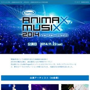 ANIMAX MUSIX 2014 YOKOHAMA