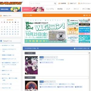 三森すずこ4th SG発売記念イベント「Jingle Child Mov.4 」大阪2回目