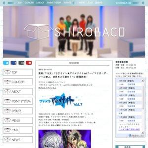 サテライト★アニメナイトvol.7 ~ノブナガ・ザ・フール愛よ、世界をぶち壊せ!~