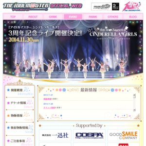 THE IDOLM@STER CINDERELLA GIRLS 2ndLIVE PARTY M@GIC!!