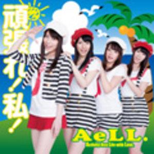 『AeLL.ファンミーティング in 大阪』