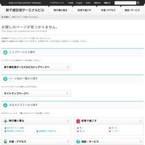 新千歳空港アニメフェア2014 アーティストパフォーマンスDAY every♡ing!