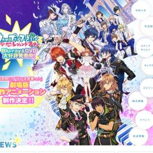 うたの☆プリンスさまっ♪ マジLOVE LIVE 4th STAGE 1日目