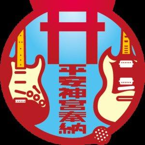 平安神宮奉納LIVE2014 古今一堂!NIPPON NIGHT2日目