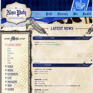 NANA MIZUKI LIVE THEATER 2015 -ACOUSTIC- 1日目