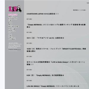 LiSA「BRiGHT FLiGHT / L.Miranic」リリースイベント あべのキューズモール