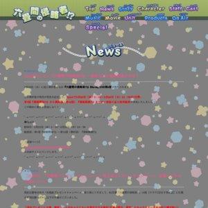 music.jp『好感Win-Win無条件』購入者イベント