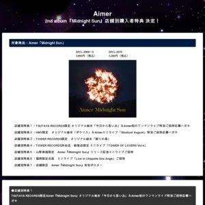 Aimer 山野楽器限定 『Midnight Sun』リリース記念ミニライブ