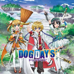 DOG DAYS 特別興業 -フロニャ祭2012-