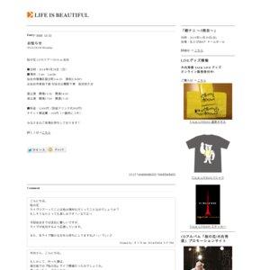 桜の花 LIVEツアー2014 in 仙台 昼公演