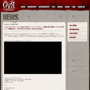 GRANRODEO LIVE TOUR 2015 カルマとラビリンス 愛知公演1日目
