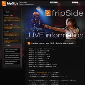 fripSide LIVE TOUR 2014-2015 FINAL in YOKOHAMA ARENA supported by animelo mix