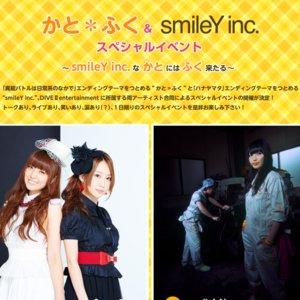 かと*ふく&smileY inc. スペシャルイベント ~smileY inc.なかとにはふく来たる~ 【第2部】