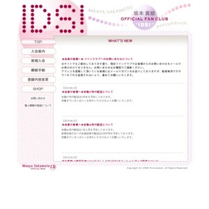 "IDS! EVENT 2012""winter songs"" (東京公演 2回目)"