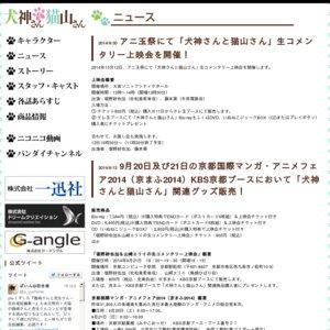 堀野紗也加&山崎エリイの生コメンタリー上映会