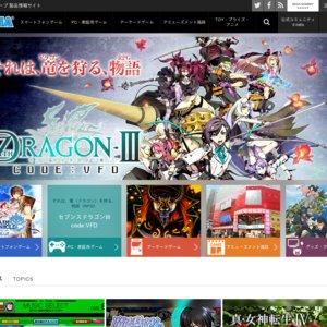東京ゲームショウ2014 セガスタジオ『アトラス新作情報ステージ』