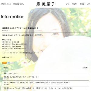 """寿美菜子 3rd Live Tour 2015""""Tick Tick Tick"""" 大阪公演"""