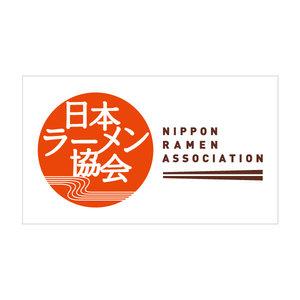 「東京ラーメンショー2014」内「『日本ラーメン協会主催 第3回新人王グランプリ』ステージ準決勝 2日目」