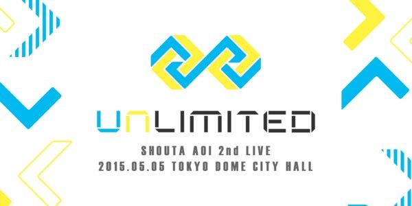 蒼井翔太 2nd LIVE 『UNLIMITED』 夜公演