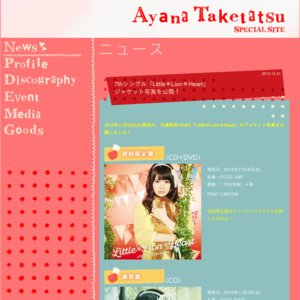 "竹達彩奈 Live Tour 2014 ""Colore Serenata""(東京公演2日目)"