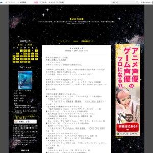 声優と女優による二人芝居朗読劇『ファンレターズ』 (1/30)