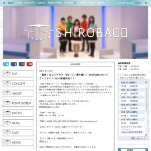 カエッテキタ「M3~ソノ黑キ鋼~」 SHIROBACOハロウィンナイト