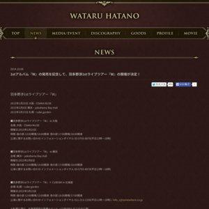 羽多野渉1stライブツアー『W』 in 横浜(昼の部)