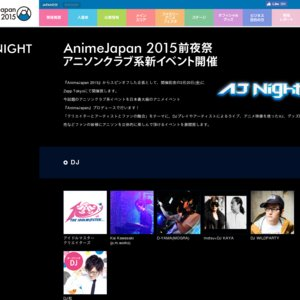 AJ Night
