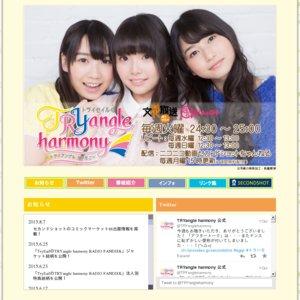 TRYangle harmony presentsトライアングルステージ ~STEP~ in日本青年館 夜の部