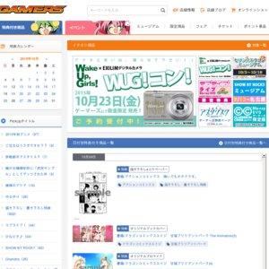 「えびてん 3巻」発売記念 狗神煌先生サイン会