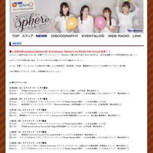 Sphere Live Works Film Circuit スフィアLIVE2014「スタートダッシュミーティング Ready Steady 5周年! in 日本武道館」いちにちめ 10/25(土) 19:50~