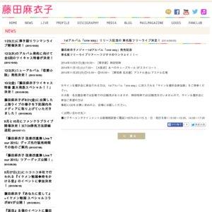 藤田麻衣子メジャー1stアルバム「one way」発売記念 東名阪フリーライブツアー~フジタマのワンウェイ!!~ 【東京都】