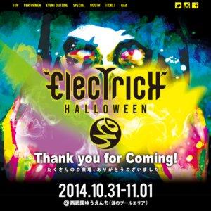 ELECTRICK Halloween 2014 10/31