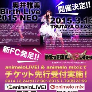 奥井雅美 Birth Live 2015 -NEO-