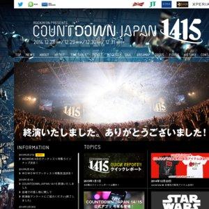 COUNTDOWN JAPAN 14/15 (12.31 wed)