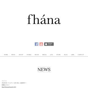 fhána 1stアルバム発売記念ライブ「Outside of Melancholy ~憂鬱の向こう側~」