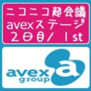 ニコニコ超会議2012 (2日目)エイベックスステージ