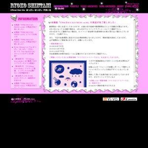 Ryoko Shintani Live Tour はっぴぃ・はっぴぃ・すまいる'15 chu→lip☆STAR@東京
