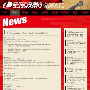 ~Anisong World Tour~ Lantis Festival 2015 in Las Vegas (二日目)
