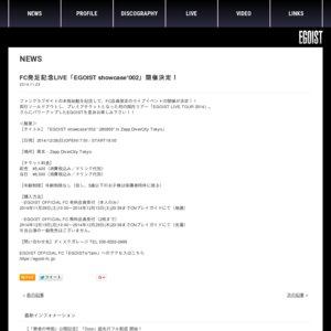 """EGOIST showcase*002 """"-280800"""" in Zepp DiverCity Tokyo"""