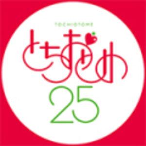 「とちおとめ25のテーマ」発売記念インストアライブ 宇都宮2日目