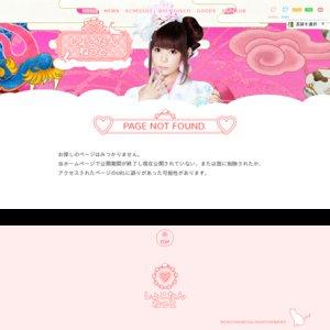 139th同志社EVE中川翔子スペシャルライブ~ギザ萌え☆しょこたんランド~